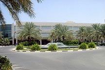 American Hospital in Dubai